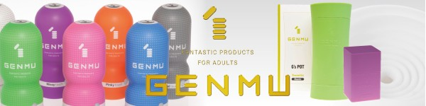 product_genmu_banner
