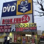 bookfun24-02