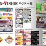 MAX-VISION_pop_list