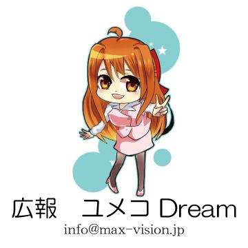 yumeko_info